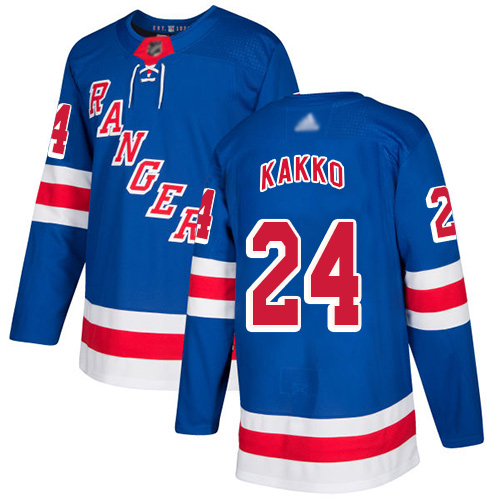 Rangers #24 Kaapo Kakko Royal Blue Home Authentic Stitched Hockey Jersey